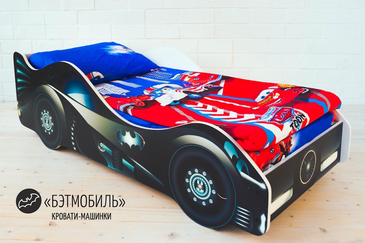 bed-betmobil_1