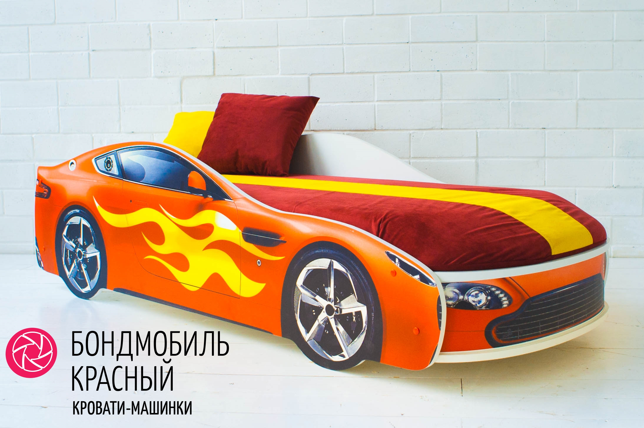 bed-bondmobil-krashyi