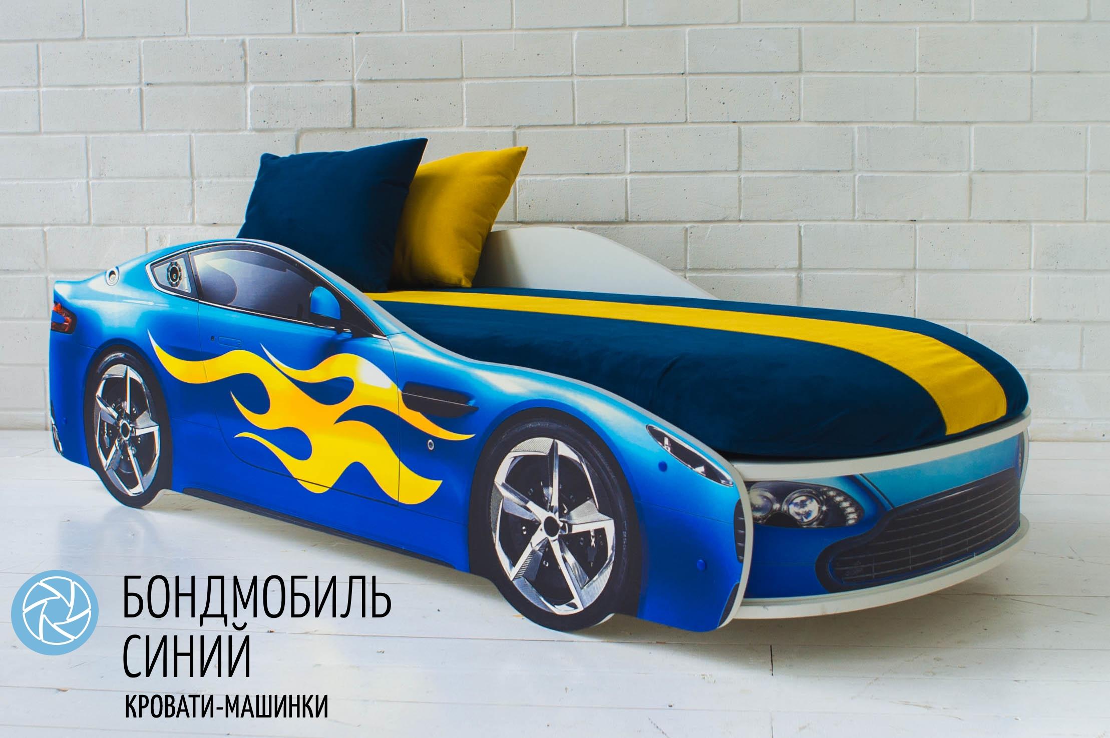 bed-bondmobil-sinyi_1