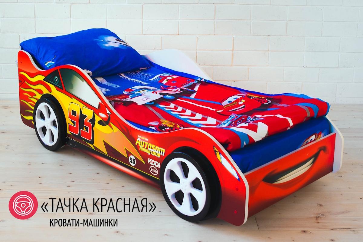 bed-tachka-krasnaya_2