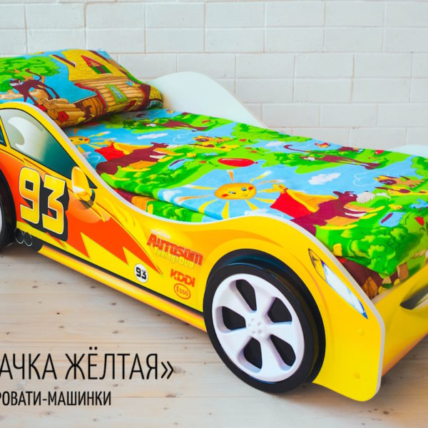 bed-tachka-zheltaya_2